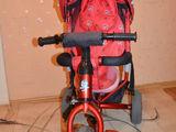 Трехколесный велосипед для детей / Bicicleta pentru copii