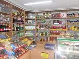 Se vinde magazin alimentar mun. bati