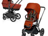 Carucior Cybex Priam Lux Seat Autumn Gold 2 in 1 (nou)