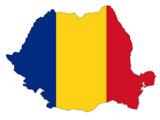 Румыния - Помощь в сборе и получении пакета документов для гражданства- программирование