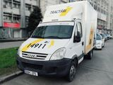 Transport de Marfa!!! Грузоперевозки!!! Local/National/International