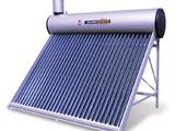 Collector solar,  încalzitor de apă,  водонагреватель солнечный 200 литров