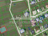 Vînzare teren p/u construcții, or. Cricova,6 ari, la traseu!