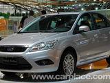 Rent car Chisinau - Chirie auto Chisinau - Arenda auto