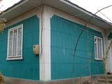 Срочно до 18 октября! Дом в г.Рышканах по цене однокомнатной квартиры! Звоните сейчас!