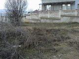 Vinzare teren pentru constructii!!!