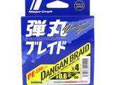 Шнур Major Craft Dangan Brade X4, X8 150m/200m/300m ( #0.8/ #1.0/ #1.2)