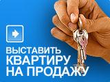 Куплю квартиру срочной продажи,можно без ремонта и в любом районе в Бельцах