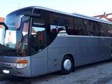 Transport pasageri Cehia - Moldova.Moldova - Cehia