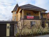 На продажу, дом в Думбраве, 360 кв. м + 6 сот