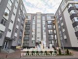 Apartament în bloc de elită la numai 18 500 euro!