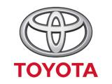 Toyota запчасти новые в наличии, услуги автосервиса