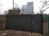Продается земельный участок под строительство, 9 соток в центре города (str. Ion Inculeț 79)!