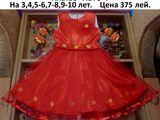 Нарядные платья к золотой осени!!!