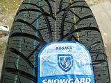 Новые шины     185/70 R14  зима  по супер цене!!