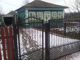 Vind Casa in satul Recea raionul Riscani!