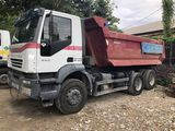 Basculanta 14 tone