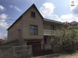 Casa cu 2 nivele, teren 7 ari, Ciorescu. Urgent!!!