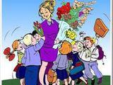 Репетитор-педагог английского и немецкого языков. Качественное преподавание для детей и взрослых.