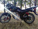 Viper Mx150e