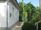 Внимание дом в Яловенах на участке  6,3 соток