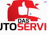 Dasauto service. рихтовка, покраска, восстановление геометрии. стапель