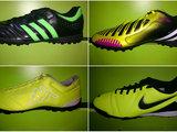 бампы,буцы(originale) Adidas,Puma, Nike, Sindico, Umbro - Anglia, Germania...