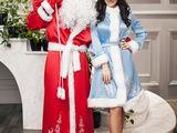 Costume Moș Crăciun și Alba-ca-Zăpada Костюмы Деда Мороза и Снегурочки 750 лей