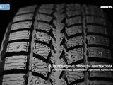 Новые шины     195/65 r15 зима  по супер цене!!