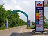 se vinde urgent lot de pamint pentru constructie in Satul Tipala