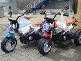 Motociclete electrice pentru copiii.
