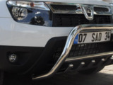 Dacia duster тюнинг/ tuning!