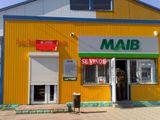 Centru comercial cu toate conditiile in centru s. Olanesti r-nul Stefan Voda. Pretul: 43 000 euro.