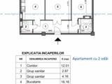 L.Deleanu Bloc Nou . 2 odai , 3/10 etaj ,Parcare subterana, Incalzire autonoma !