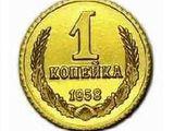 Куплю монеты, медали СССР, серебряные, золотые монеты России, монеты Европы, антиквариат