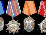 Покупаю монеты, медали, ордена СССР, монеты России, монеты Евро,иконы,кортики, антиквариат. Дорого !