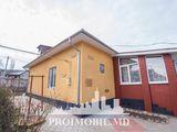 Vadă lui Vodă! casă cu 1 nivel, 131 mp + 9 ari, euroreparație, autonomă, 59 900 euro!