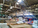 Продам производственно складское помещение.