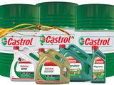 Моторные масла Castrol. Оптом и в розницу!