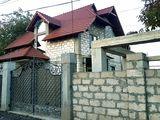 Se vinde casa noua nelocuita!