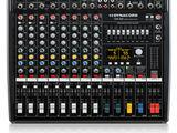Dynacord CMS 600-3, mixer audio de vinzare
