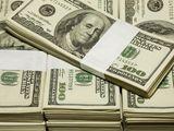 Organizația de creditare nebancară CreditExpert,, S.R.L. oferă împrumuturi bănești (credite), de la