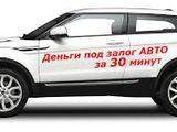 LombardAuto /// Кредит под залог авто