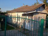 Продается дом в городе Окница