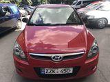Rent a car - chirii auto - прокат авто - preturi mici!!!