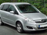 Разборка piese Opel Astra, Zafira,Vectra,Signum , Meriva ,Corsa , Combo