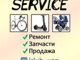 Multiservice ремонт колясок велосипедов самокатов роликов велосервис