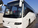 Rute regulate de pasageri in Polonia, Moldova Polonia tur/retur