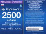 PSN credit / EA Access & Playstation Plus 900 lei pret promo pentru 1 an de zile!