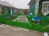 Продам земельный участок с двумя домами в селе Тырново, Дондюшанский район